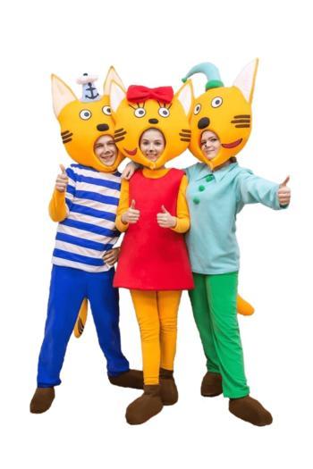 Аниматоры три кота на детский праздник