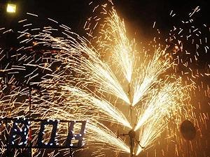 fireworks 1920x668 min